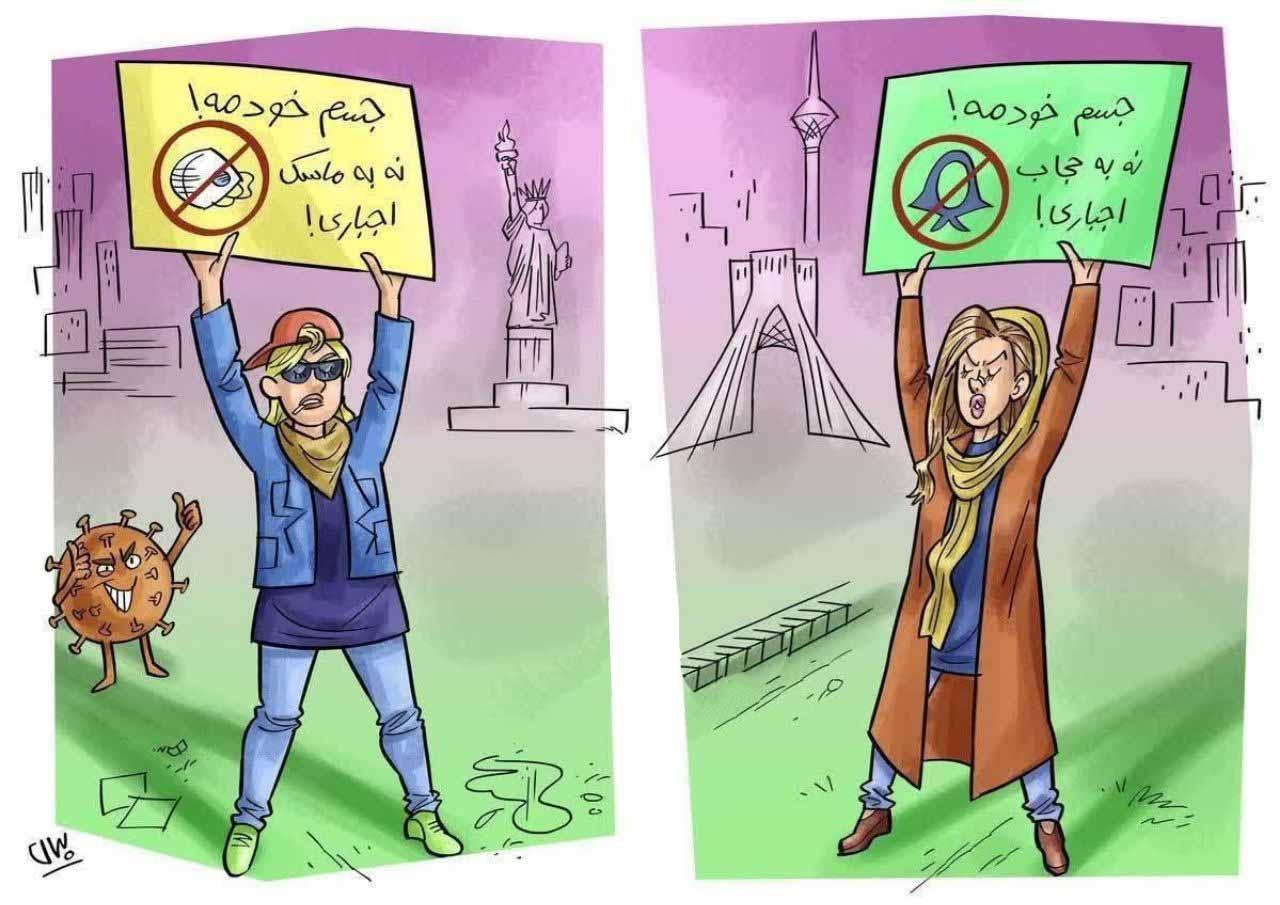 چرا-باید-از-ماسک-استفاده-کنیم-چرا-باید-حجاب-داشته-باشیم