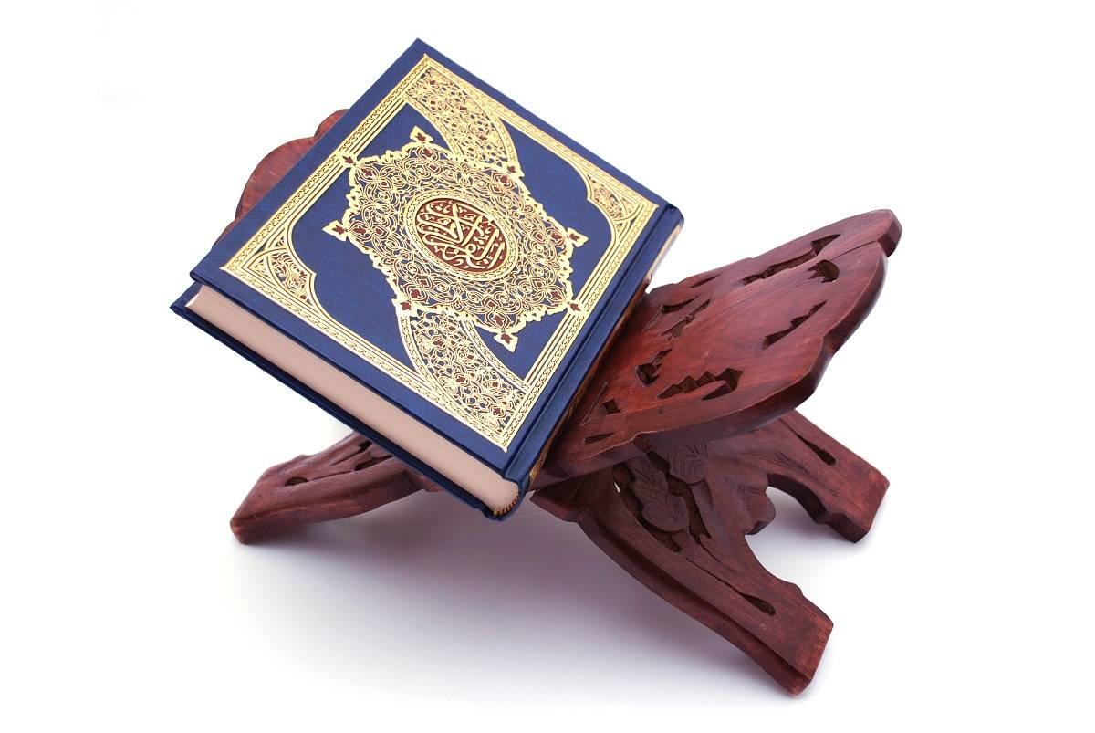 نکاتی-که-باید-درباره-قرآن-بدانید
