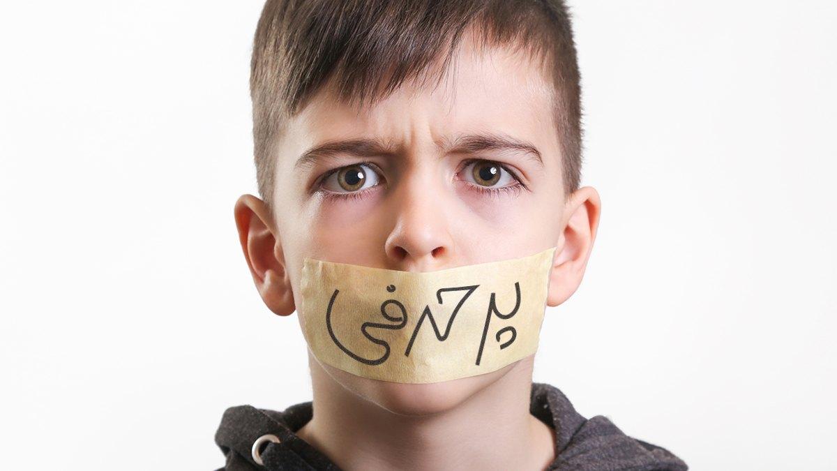راهکارهایی-برای-برخورد-با-پرحرفی-کودکان