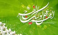 معارك-الإمام-المهدي-وحروبه
