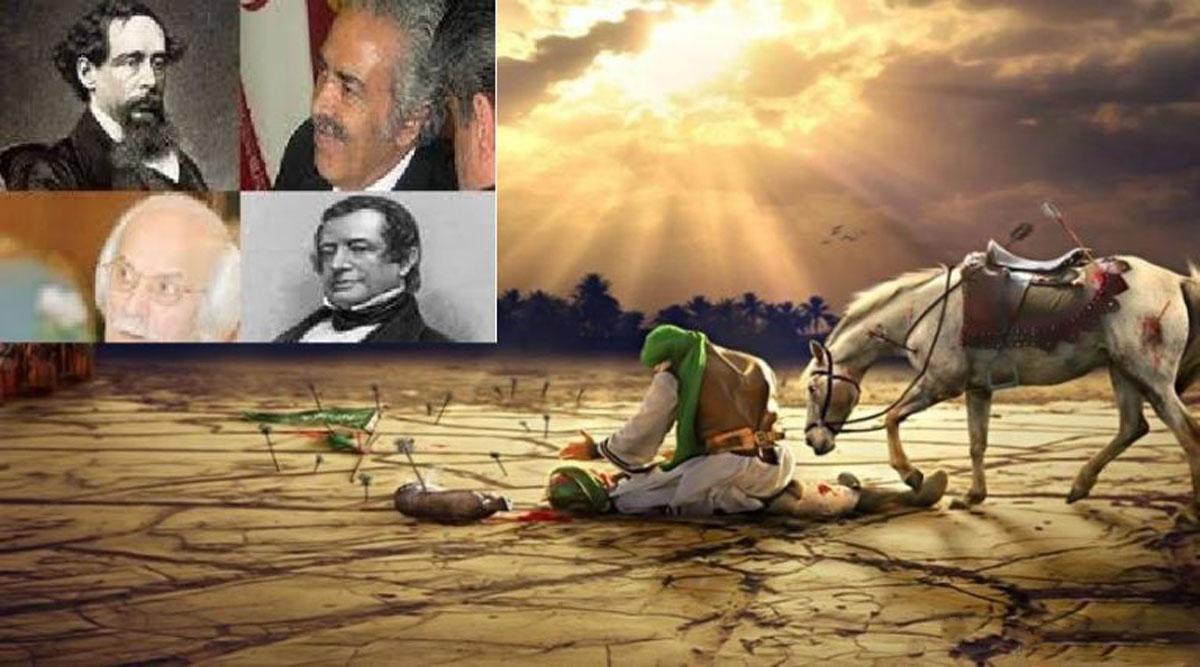 نهضت امام حسین از نگاه اندیشمندان مشهور جهان