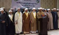 جماعة علماء العراق: حرق القنصلية الايرانية تصرف همجي!!