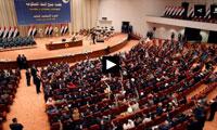 معركة فاصلة على الرئاسات الثلاث في البرلمان العراقي