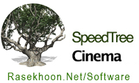 ساخت درختان سه بعدی -  Subscription + SpeedTree Cinema 8.3