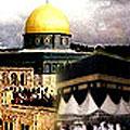 ۩۞۩ دانلود کتاب***فلسطین  ارض المسلمین***۩۞۩