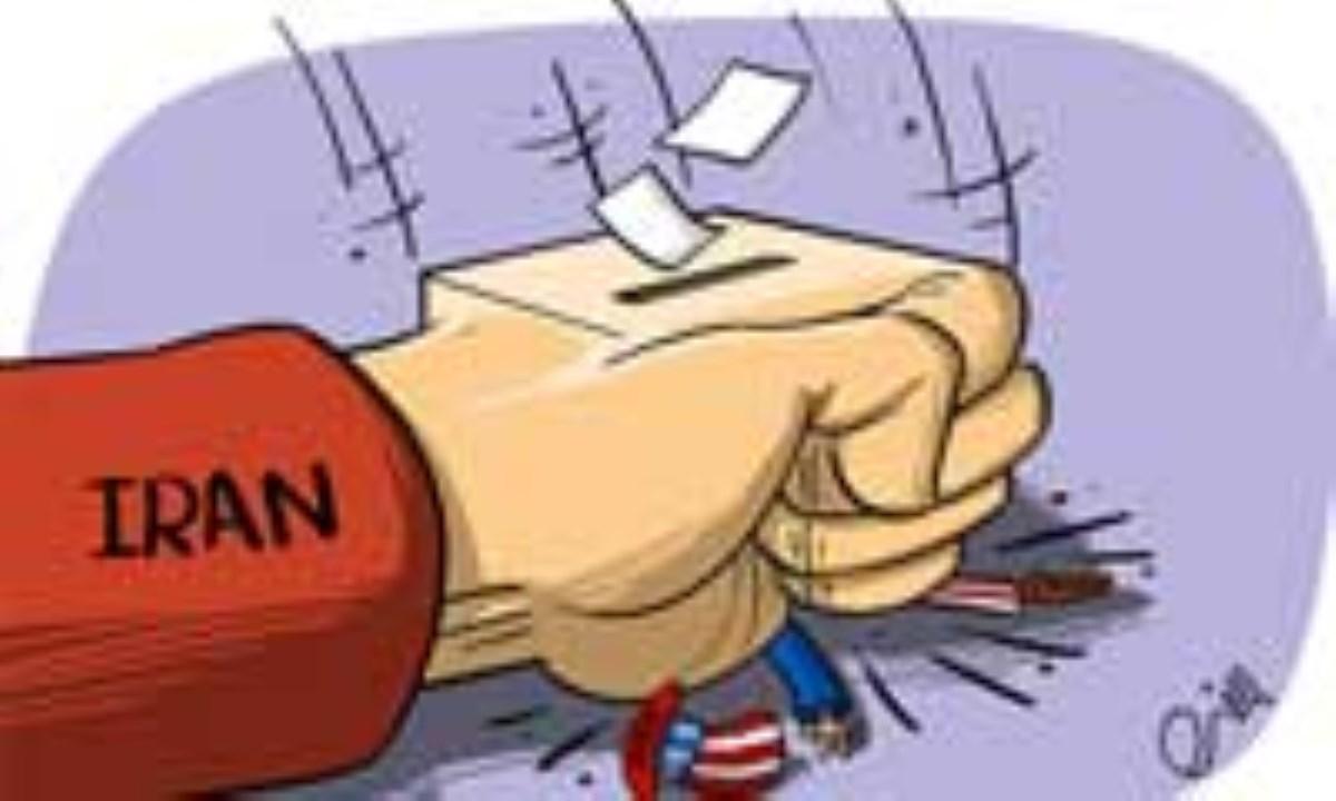 مشت له کننده اسرائیل و امریکا