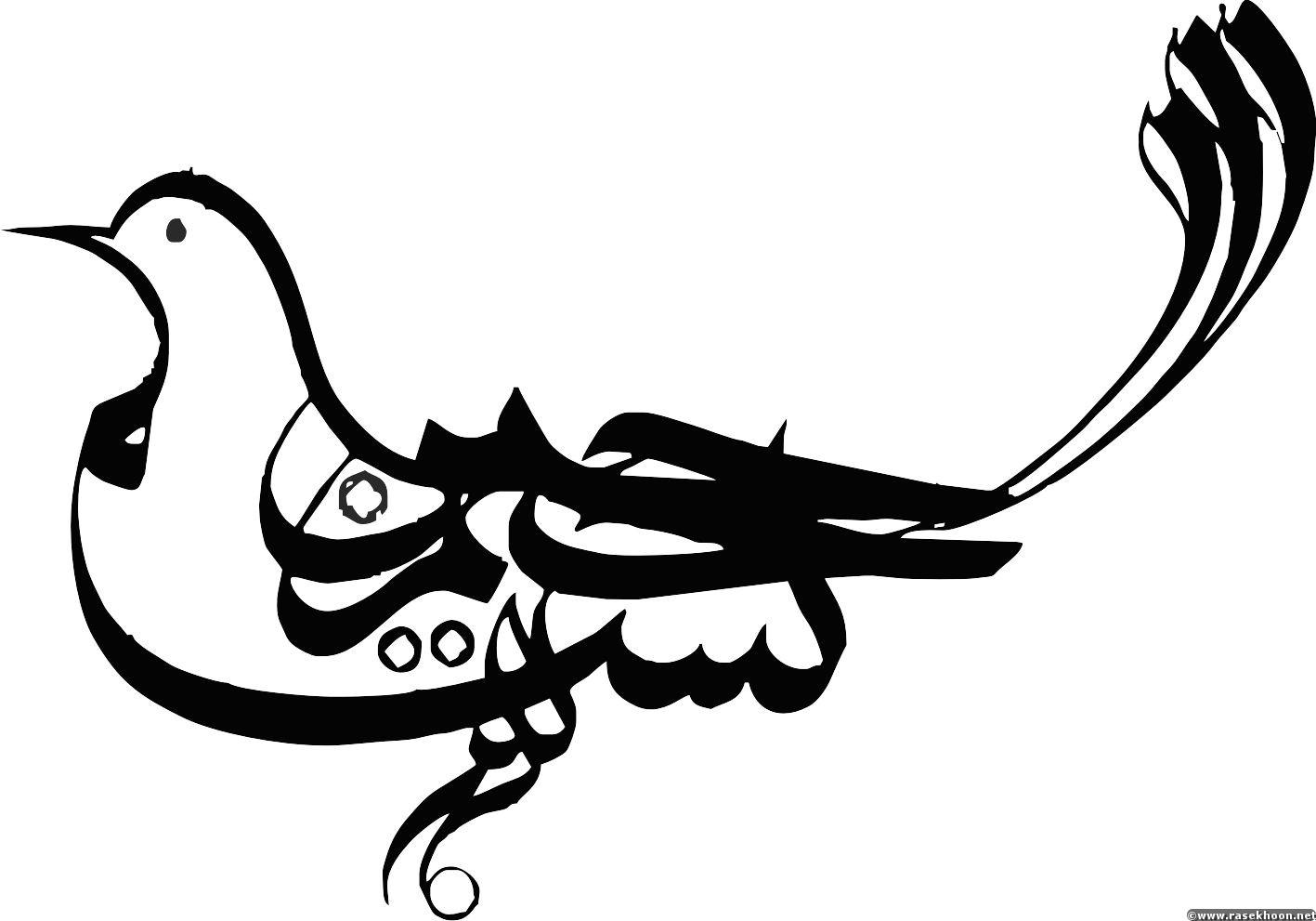 طرح روی مس Besmeallah-074.jpg