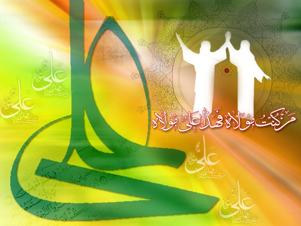 واقعه عظیم و تاریخی غدیرخم