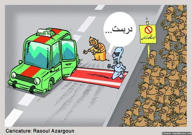 جذاب ترین گروه ایرانی | WarningTM.ORG