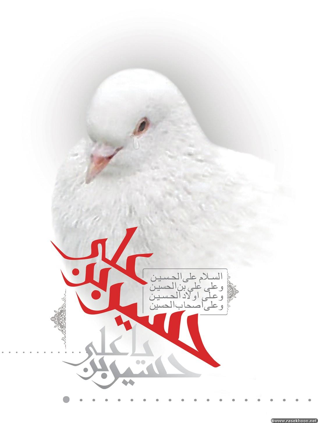 شعر نو بوسه ای از سر مستی به لب یار  چاپ در سنندج چاپخانه عرفان ادیب