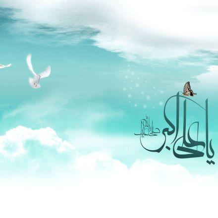 میلاد حضرت علی اکبر (ع) و روز جوان مبارک
