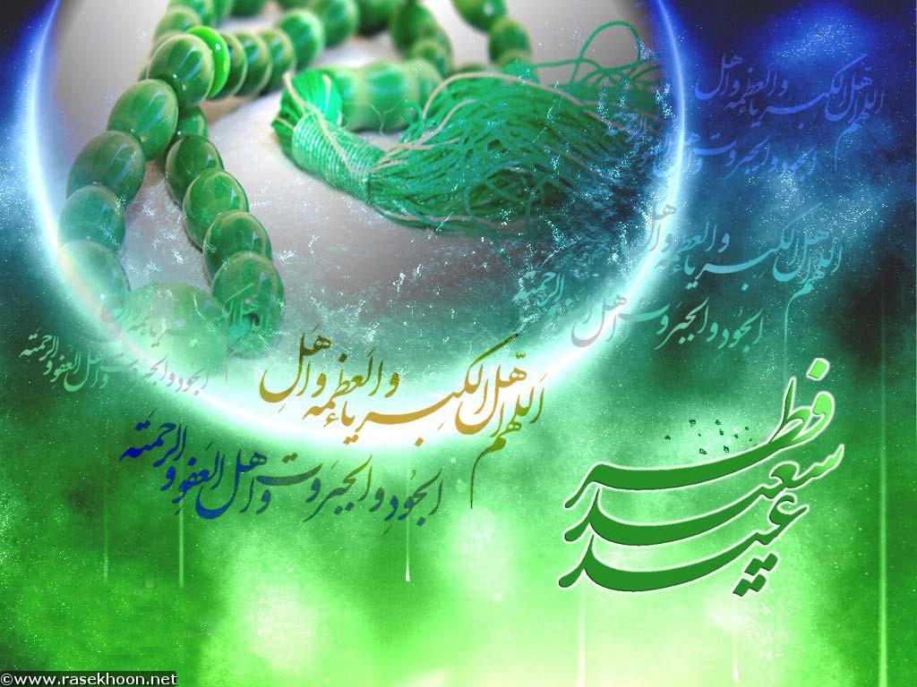 eid fetr-p30user.ir/p30user.comپی سی یوزر