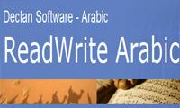 آموزش تلفظ حروف عربی ReadWrite Arabic