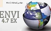 پردازش تصاویر ماهوارهای ENVI 4.7 SP1 English 2010