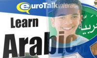 آموزش زبان عربی با مجموعه یوروتالک EuroTalk Arabic Talk Now