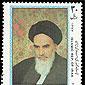محافظ صفحه نمایش از تمبرهای انقلاب اسلامی-  ویژه دهه فجر