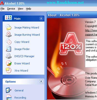 دانلود نرم افزار تبدیل اسلایدهای  نرم افزار شکستن قفل فایل های پی دی اف