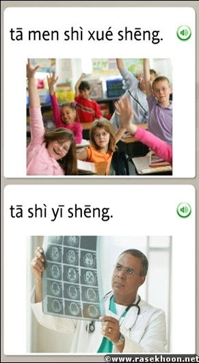 Rosetta Stone Requires Elevation Windows : نرم افزار آموزش زبان چینی مجموعه آموزشی چند زبانه رزتا