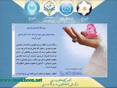 [تصویر:  akharin-mon.jpg]