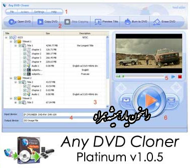 Any dvd cloner platinum 1 1 7