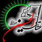 وب سایت هیئت عشاق الحسین(ع) شهرستان قائمشهر
