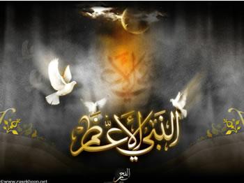 ₪₪ شرح حدیث معراج از زبان شیوای حجت الاسلام والمسلمین دکتر رفیعی ₪₪