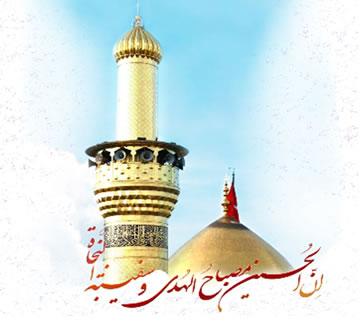 ولادت امام حسین و روز پاسدار مبارک . سیدعلی افشاری