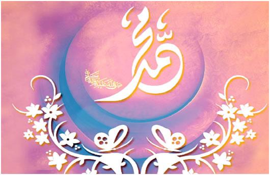 عکس مبعث حضرت محمد