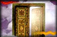 اخلاق اسلامی و خانواده