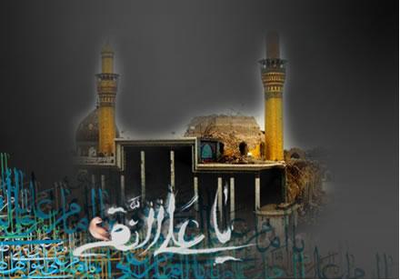 پیامک (اس ام اس) شهادت امام هادی(ع).sms4u.blogfa.com