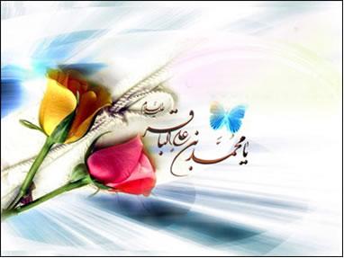 ❀❖ مــاهِ ماه خدا ❖❀ ولادت امام محمد باقر علیه السلام و ☽حلول ماه رجب
