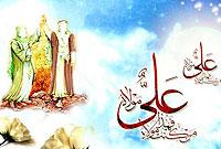 داستان غدیر (1)