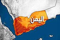 جنبش شیعیان یمن و جنگ ششم صعده