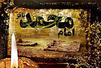 امام باقر (ع) و هويت بخشي به فرهنگ شيعه