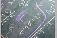 آیا ریاضیات علمی منطقی است؟