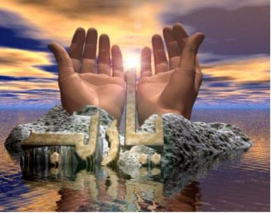 از بین رفتن غم و اندوه با این دعای ویژه از امام سجاد