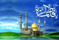 دستگردقداده+ حسینیه وفرهنگسرای سیدالشهداء