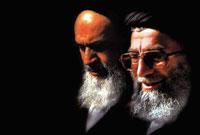 امام خمینی ( ره ) و نظریه ولایت مطلقه ی فقیه (2)