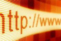 اینترنت چگونه شكل گرفت؟
