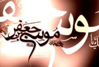 کاظم الساهر متولد چه سالی متولد چه سالی هستید.