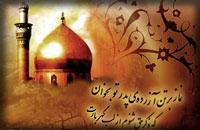 شهادت امام حسن عسکری علیهالسلام