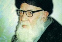 آیت الله بهاء الدینی