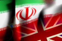 ایران-انگلیس