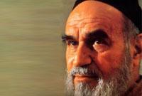 امام خمینی (ره) از تولد تا رحلت