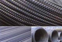 کاربرد انواع مختلف فولاد (2)