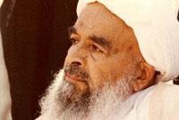زندگینامه « فقیه فداکار » آیت الله شیخ محمد صدوقی