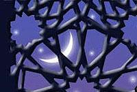 ماه رجب ، جویباری از بهشت