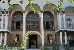 شهر خانههای قاجاری