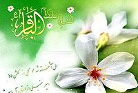 امام باقر و نماز عشق بر سجدهگاه عبوديت