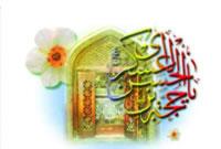 آیا در میان این همه مسلمان و شیعه 313 نفر یار و یاور برای حضرت وجود ندارد تا ظهور کند؟